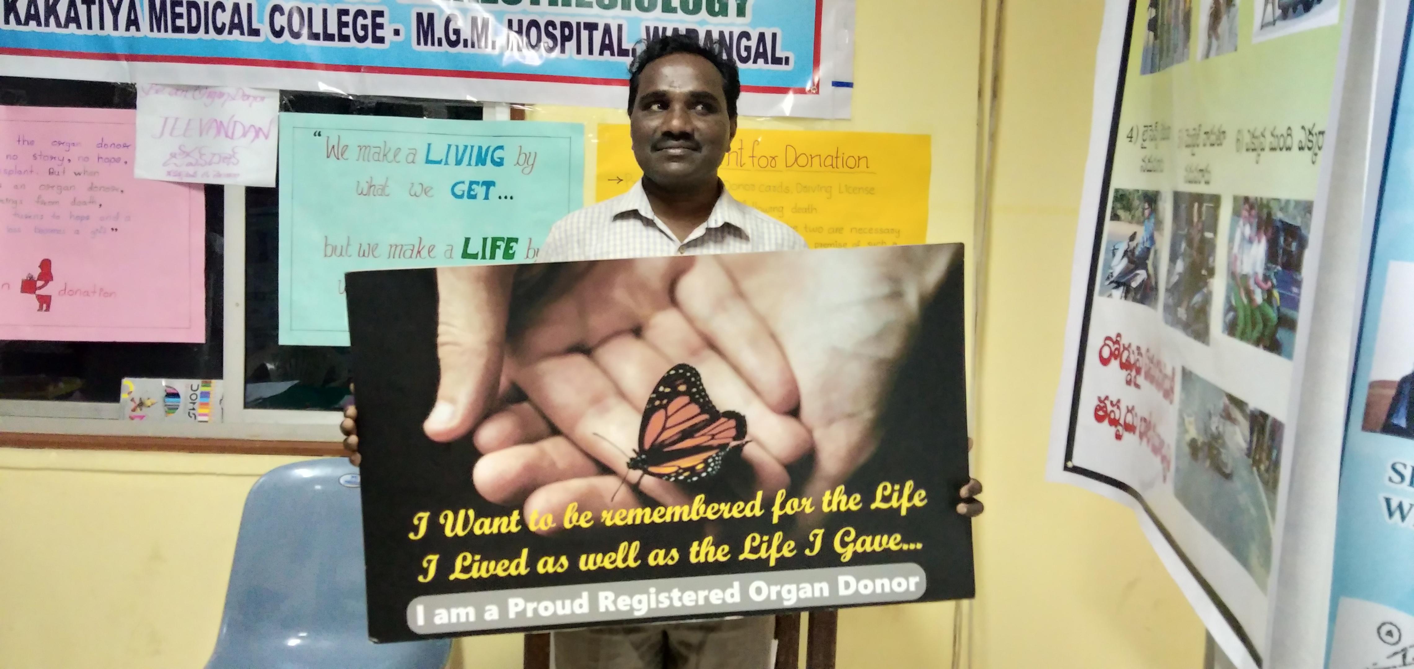 Awareness Program on Organ Donation at Kakatiya Medical